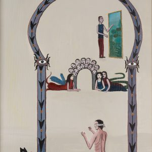 """""""Sala de Espelhos"""", acrílico sobre tela, 30x45cm"""