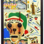 """""""O Campino"""", 1996, Pintura e colagem de diversos materiais sobre platex, 50x61x7cm [INDISPONÍVEL / UNAVAILABLE]"""